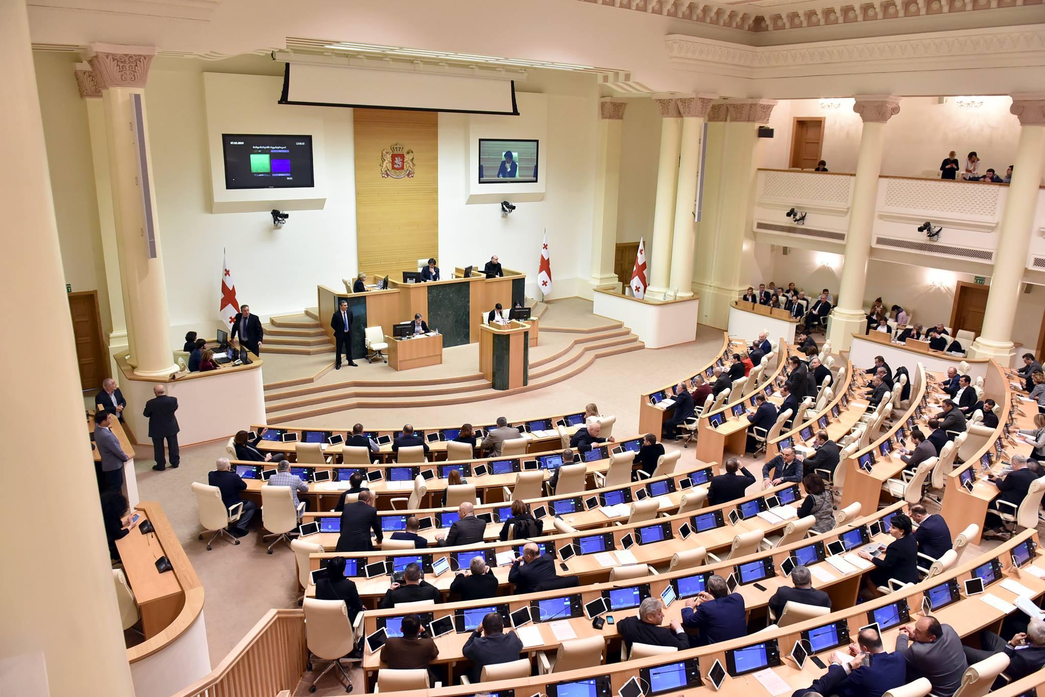 Parliament 6 парламент Грузии парламент Грузии
