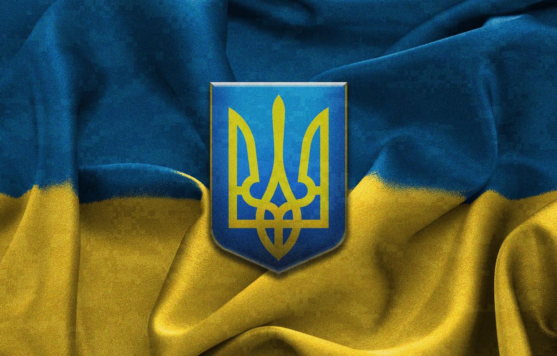 Ukrain Flag черный список черный список
