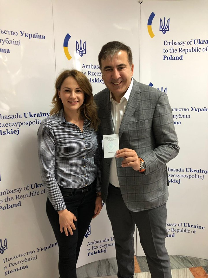 Mikheil Saakashvili 40 #новости Варшава, Владимир Зеленский, гражданство, Грузия, Михаил Саакашвили, удостоверение, украина