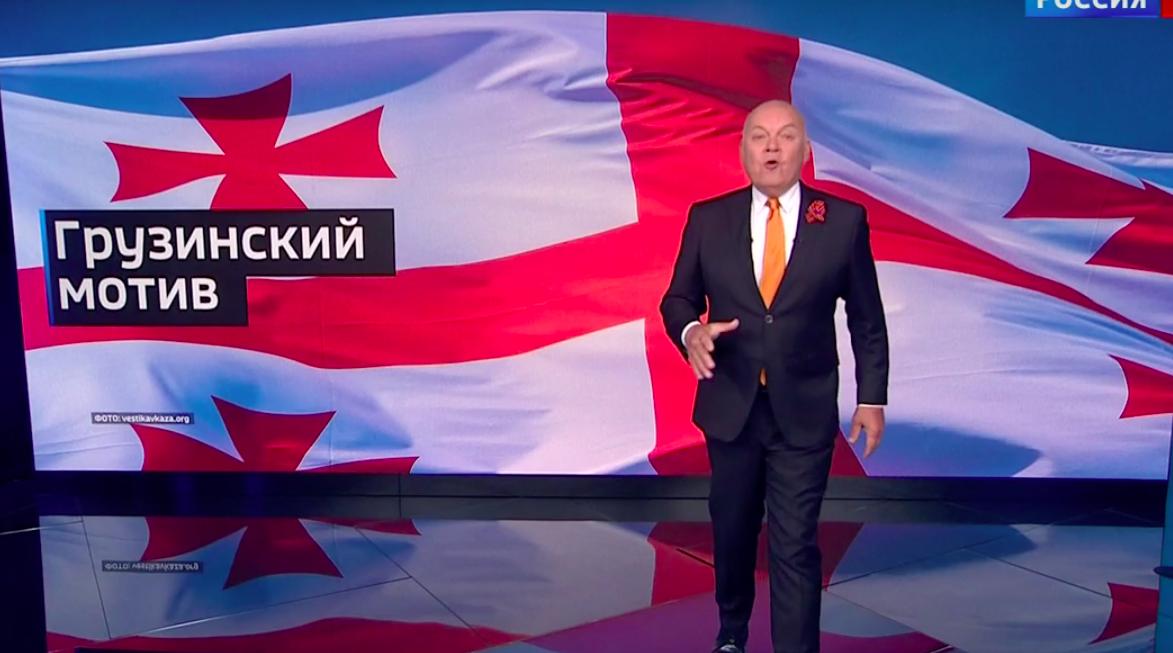 "Screen Shot 2019 05 14 at 7.51.18 PM ""Россия 1"" ""Россия 1"""