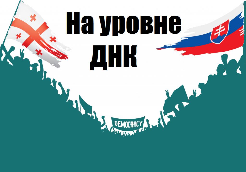Slovakia 1111