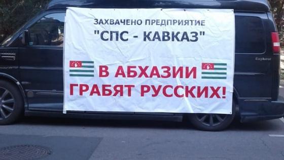 Михаил Панов: России придется навести в Абхазии элементарный порядок