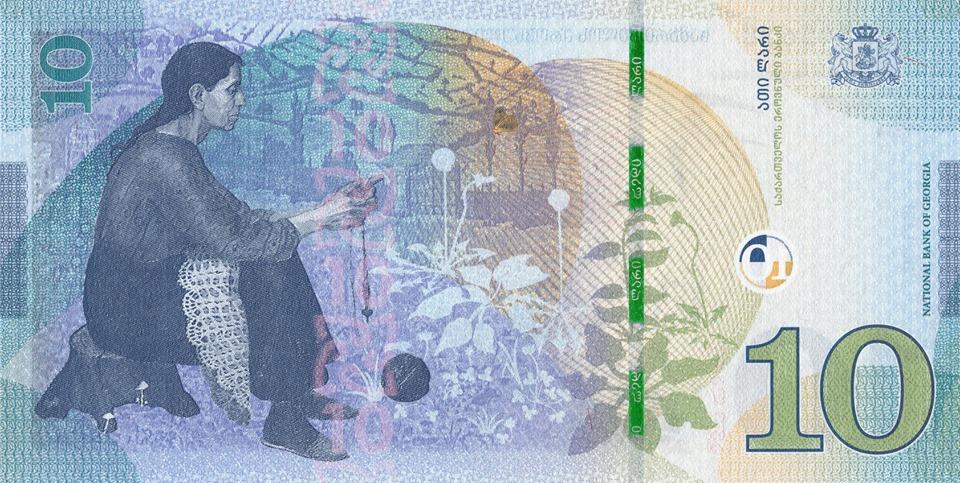 10 lari #новости 10 лари, Грузия, купюра, лари, национальная валюта