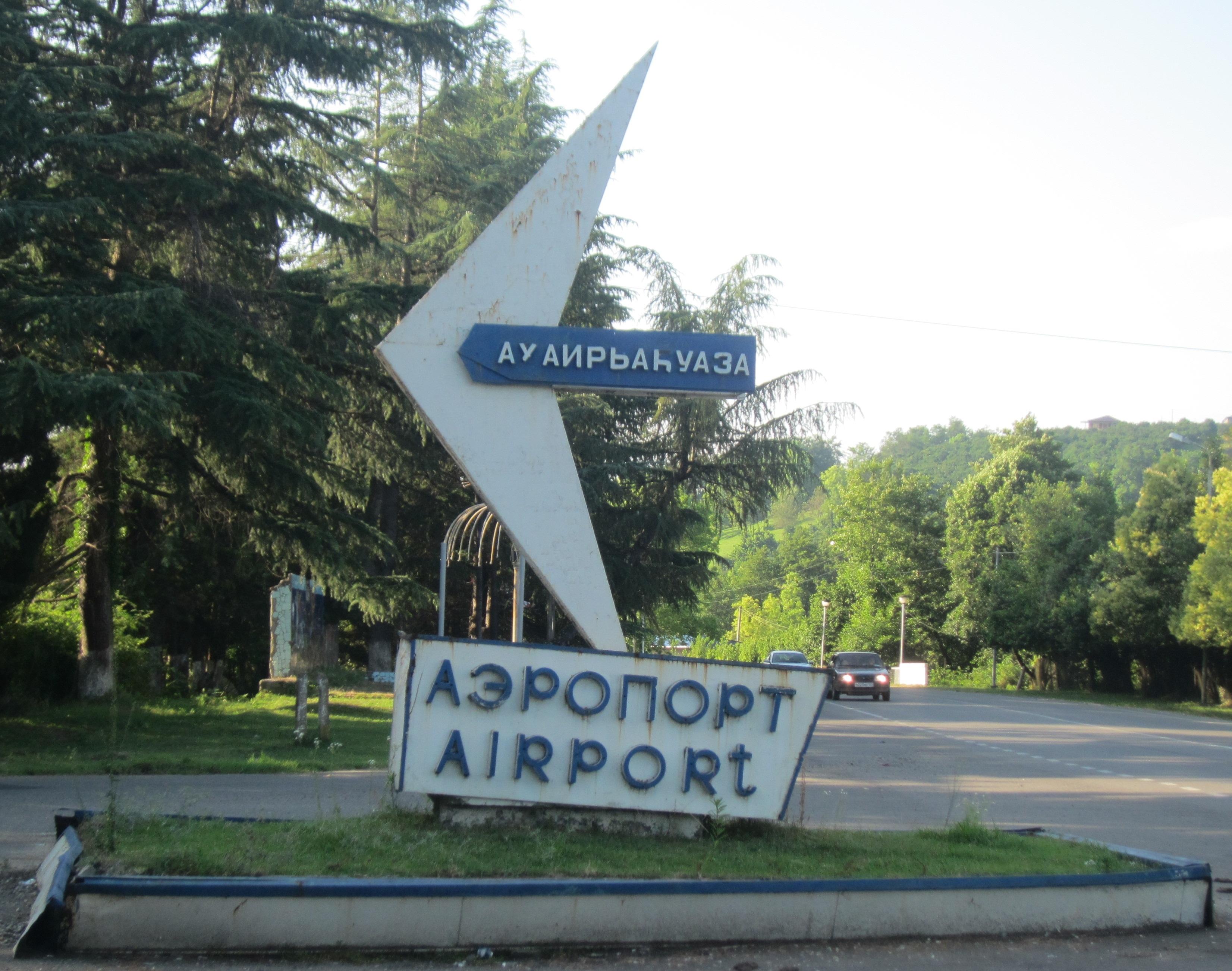 Suhumi aeroport #новости Абхазия, Аэропорт Сухуми, Сухуми, Хаджимба