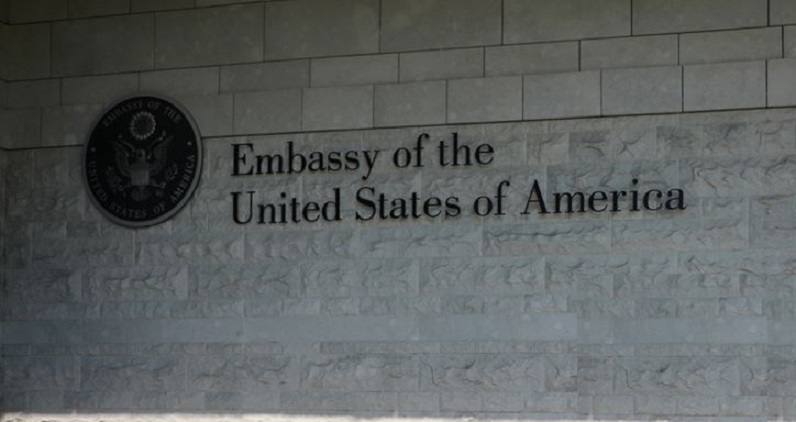 US Embassy And Then We Danced And Then We Danced