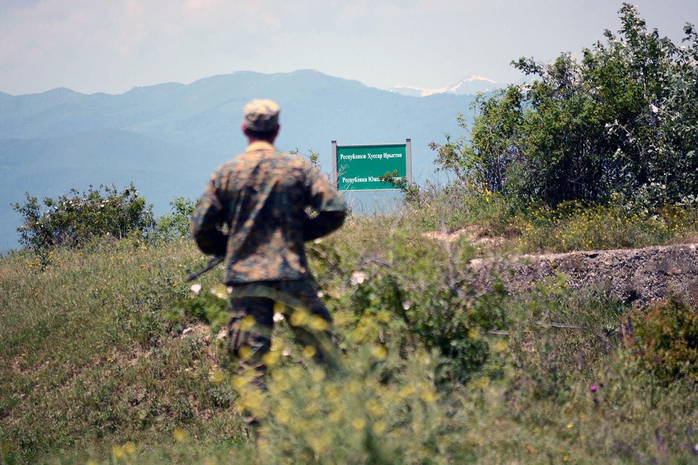Border Южная Осетия. Цхинвальский регион Южная Осетия. Цхинвальский регион