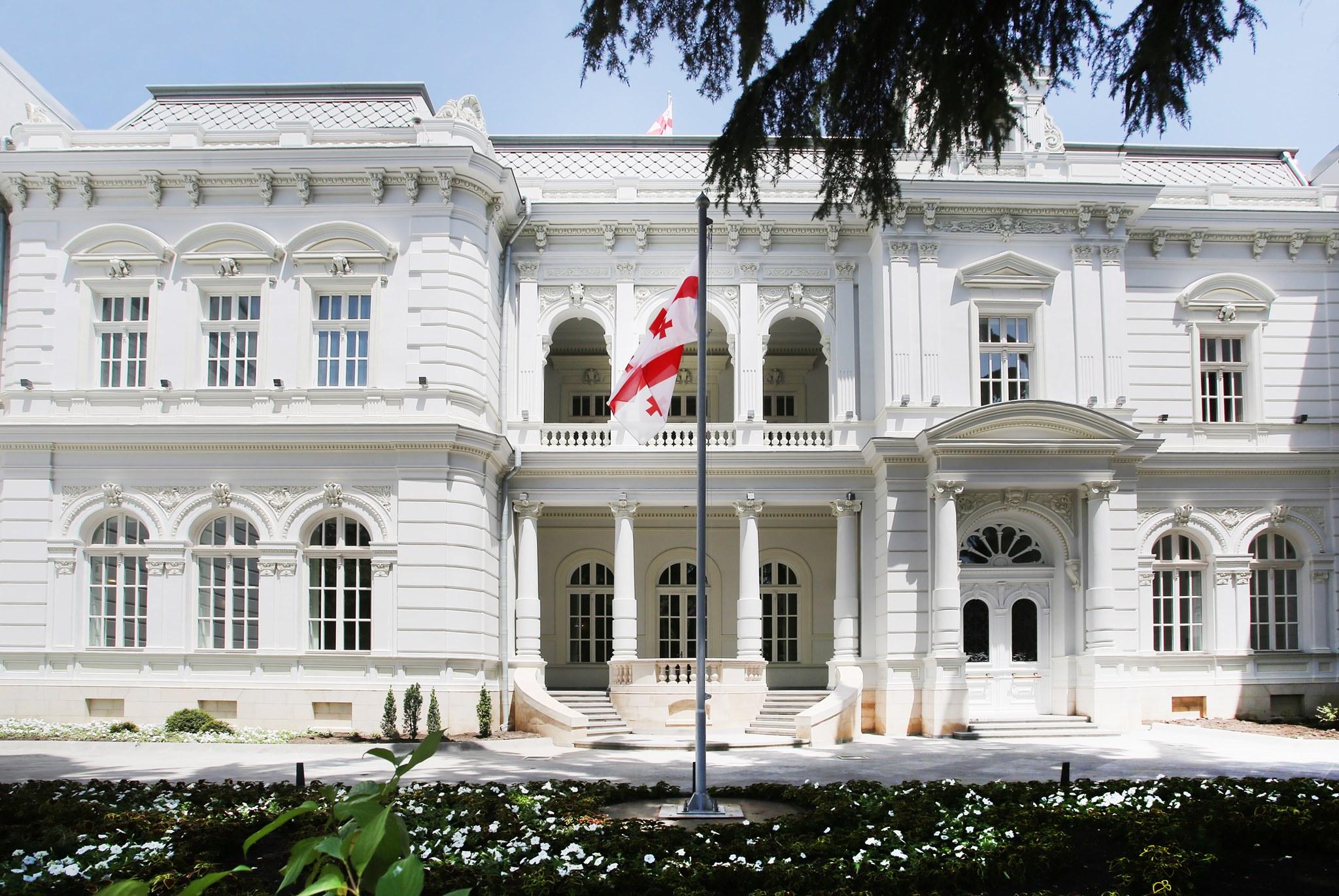 Residence КГБ КГБ
