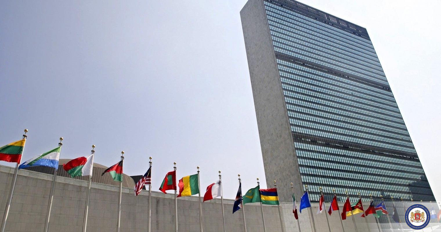 UN New York #новости август 2008, августовская война, ООН
