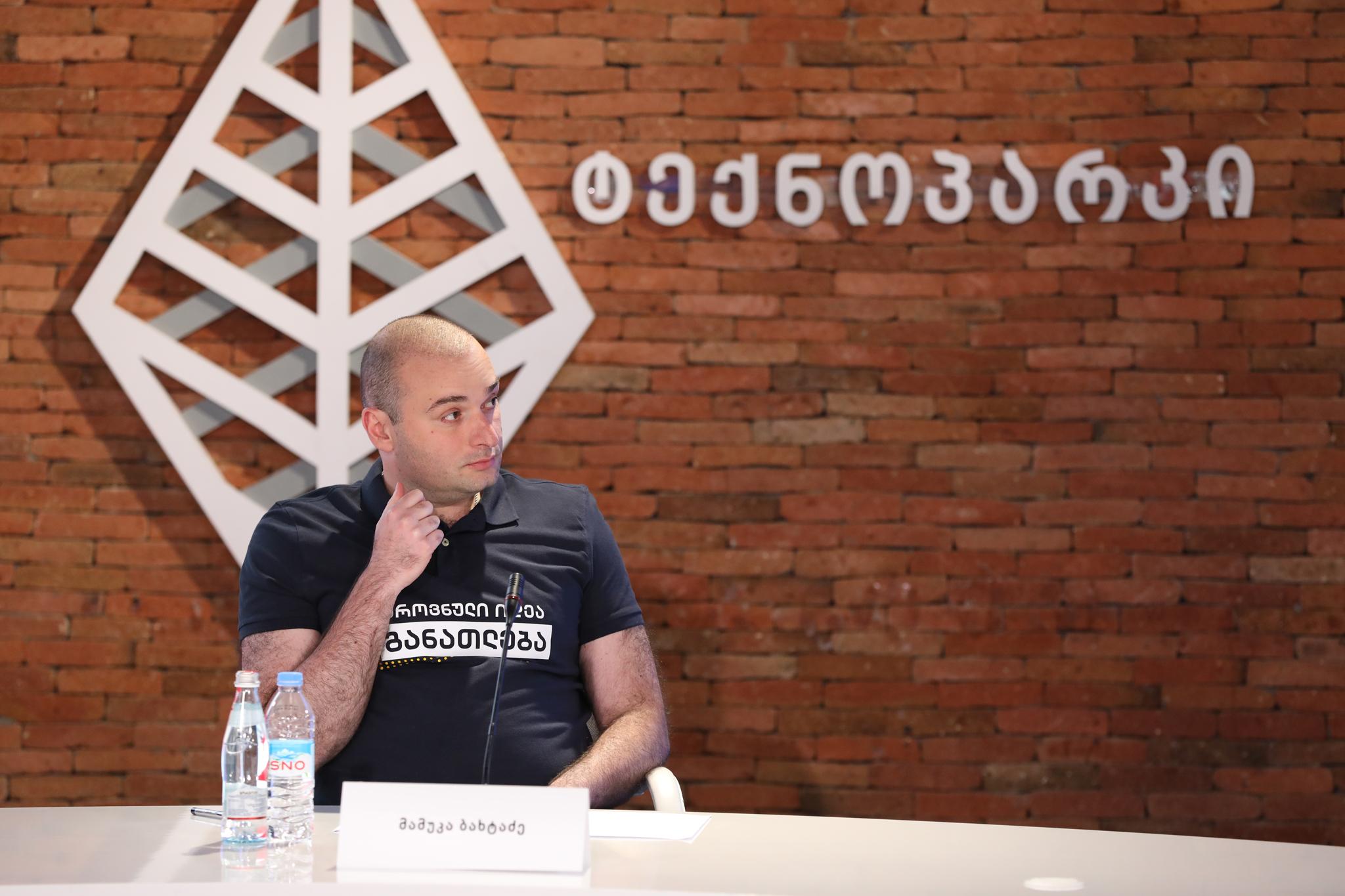 016A8243 Мамука Бахтадзе Мамука Бахтадзе