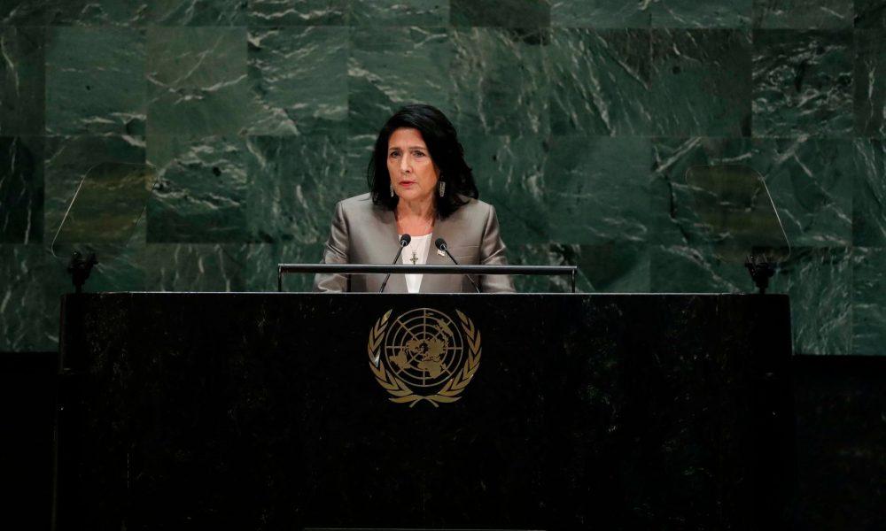О чем говорила и умолчала с трибуны ООН президент Грузии