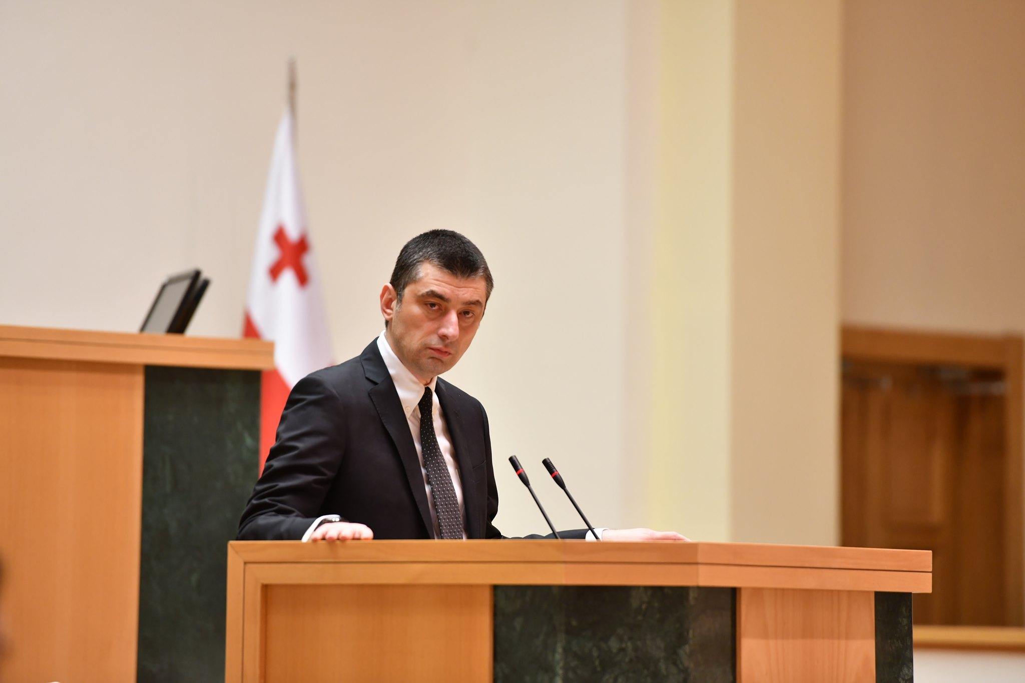 Giorgi Gakharia 23 правительство Грузии правительство Грузии