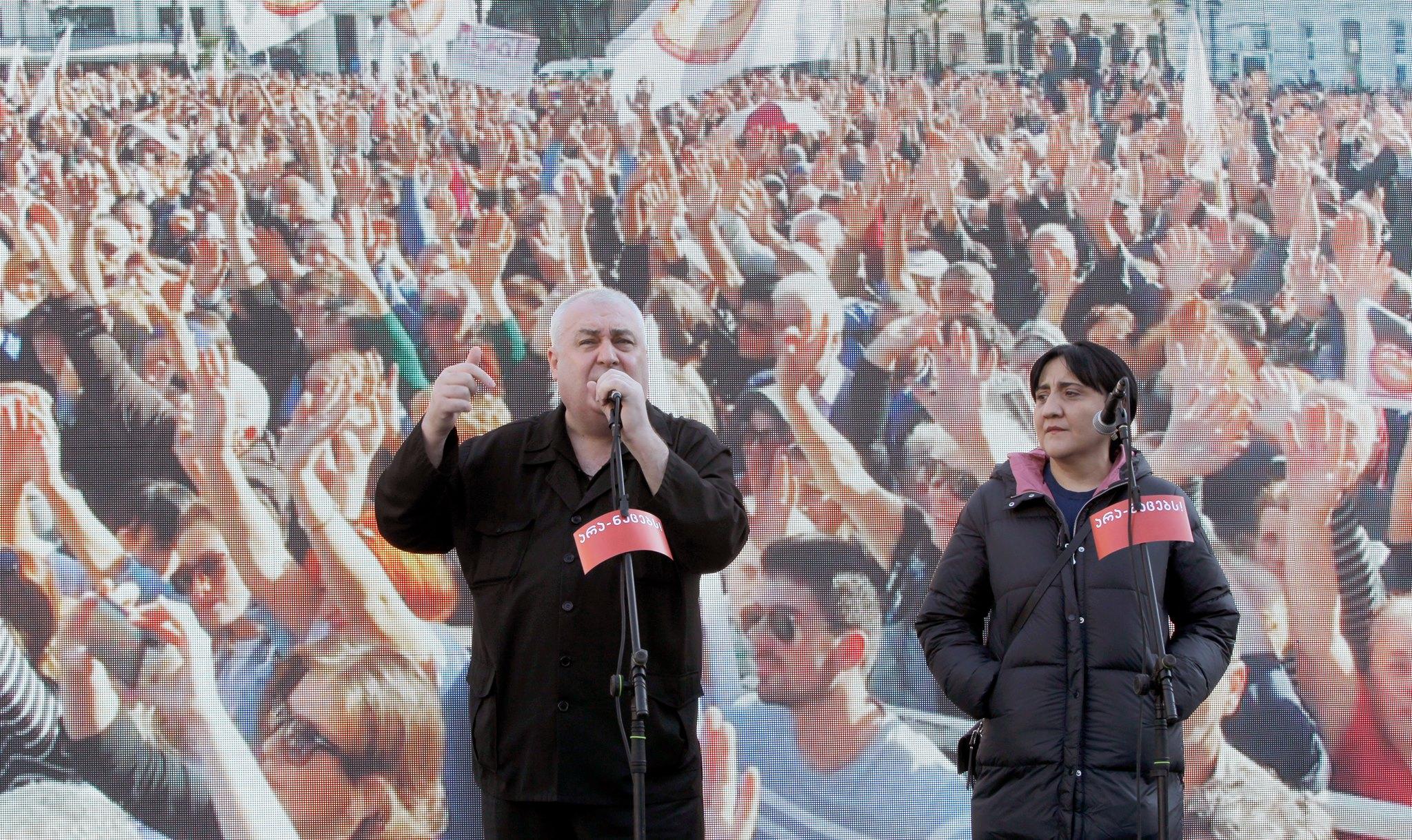 Irma Inashvili David Tarkhan Mouravi Now What Now What