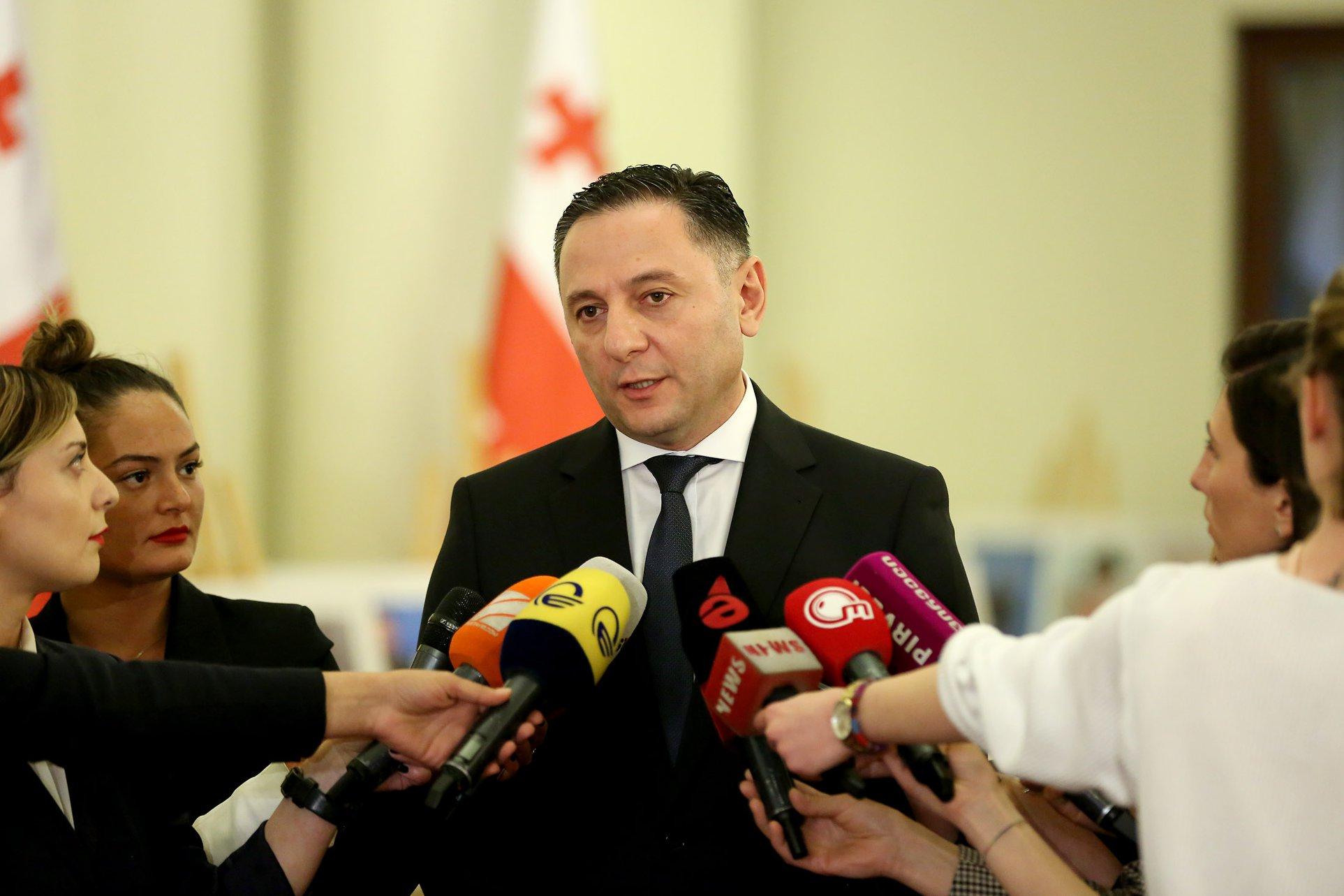 Vakhtang Gomelauri 2 министерство внутренних дел министерство внутренних дел