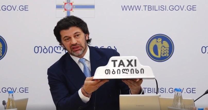 taqsi kaladze #новости Грузия, Каха Каладзе, мэрия, такси, тбилиси
