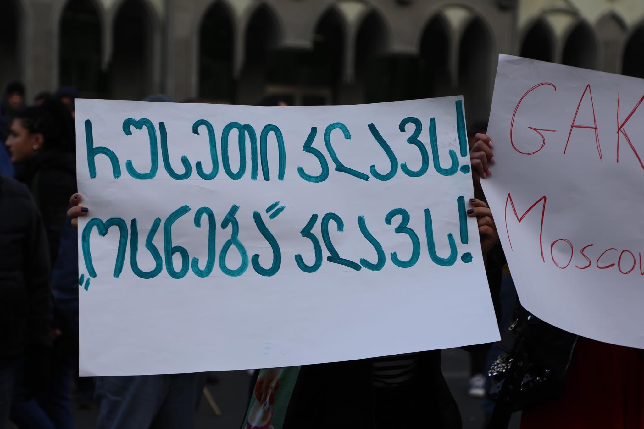76706695 2552358534885865 9098577656080760832 n #новости акция протеста, выборы 2020 - кризис