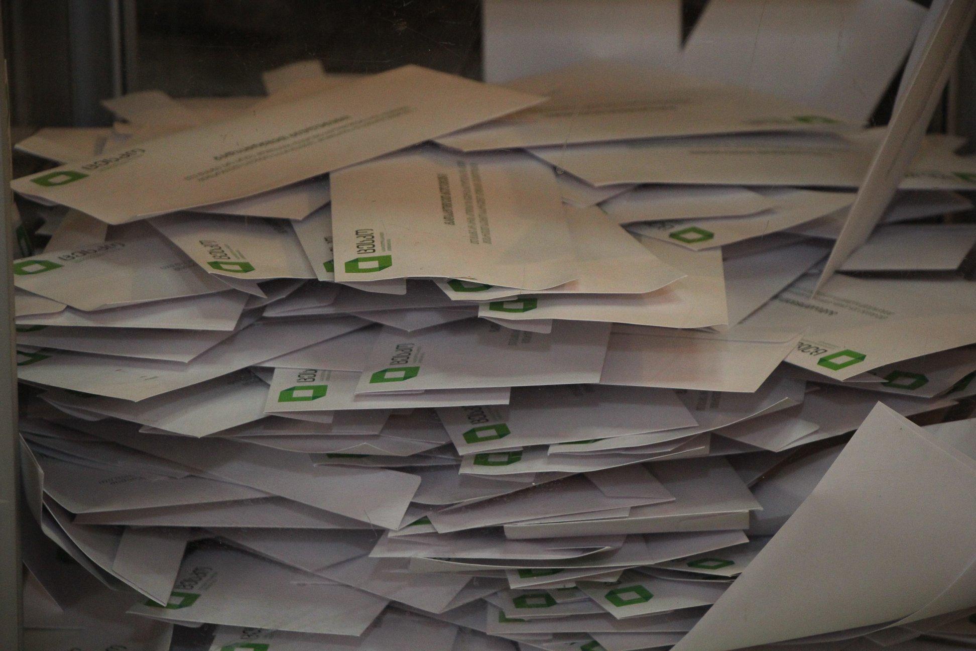 Election 2 #выборы-2020 Выборы 2020, Центризбирком, ЦИК