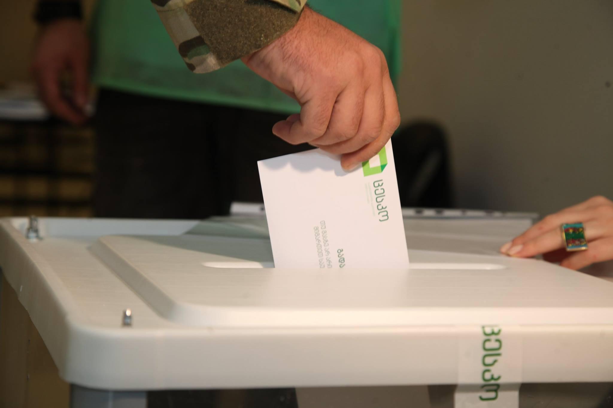 Election 4 #новости Выборы 2020, коронавирус, коронавирус в Грузии, Центризбирком, ЦИК Грузии