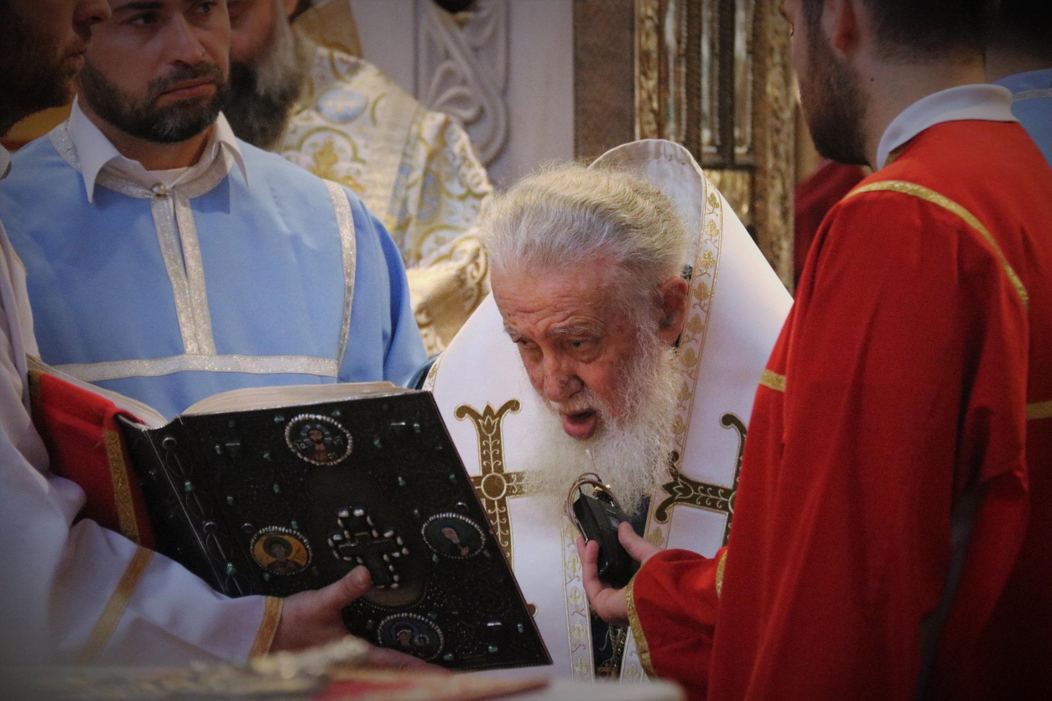 Ilia II Католикос-Патриарх всея Грузии Католикос-Патриарх всея Грузии