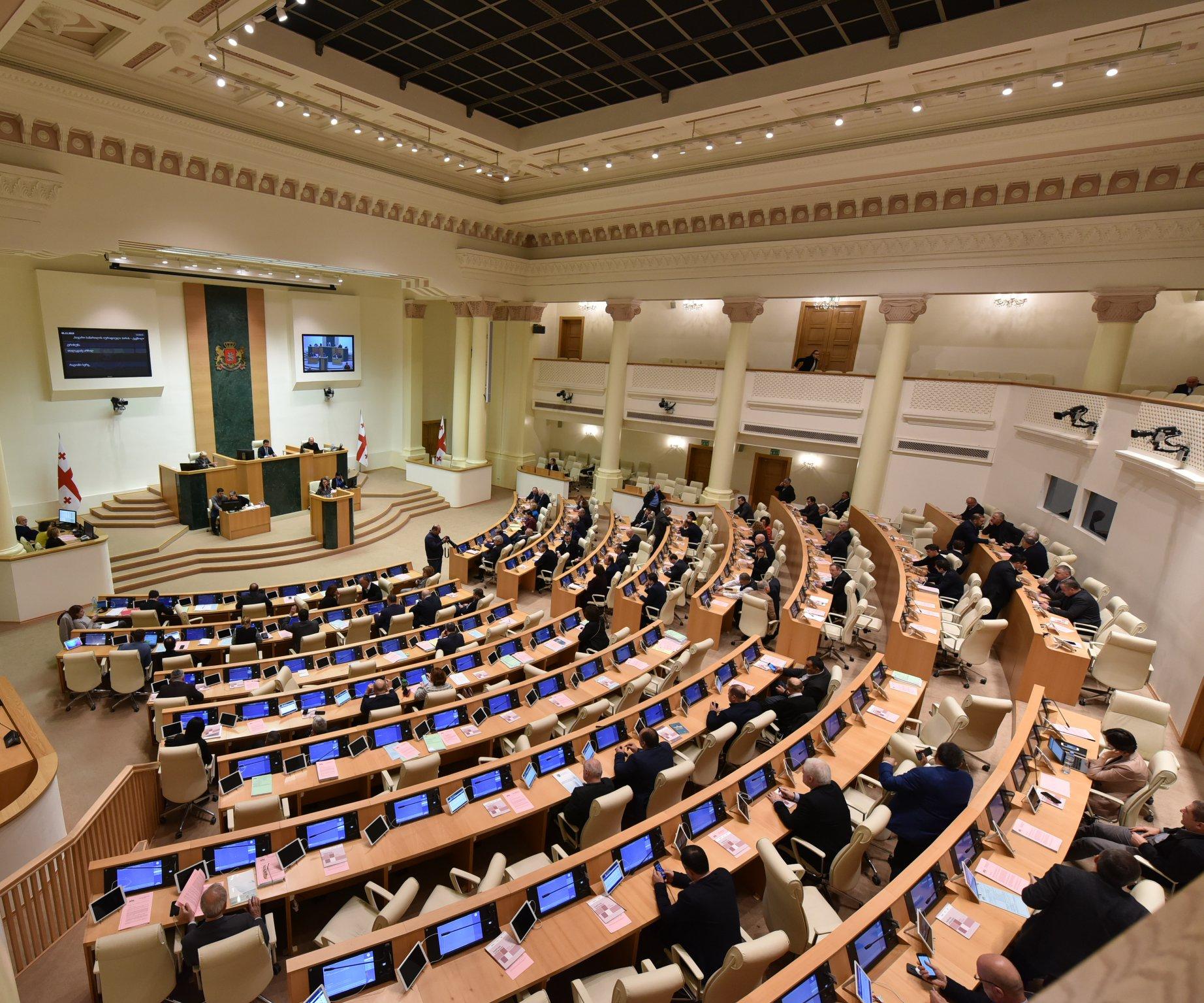 Parliament 26 #новости Грузинская мечта, коронавирус в Грузии, парламент Грузии