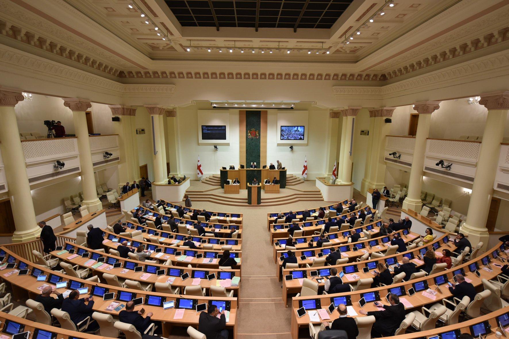 Parliament 27 закон «Об общественном здоровье» закон «Об общественном здоровье»