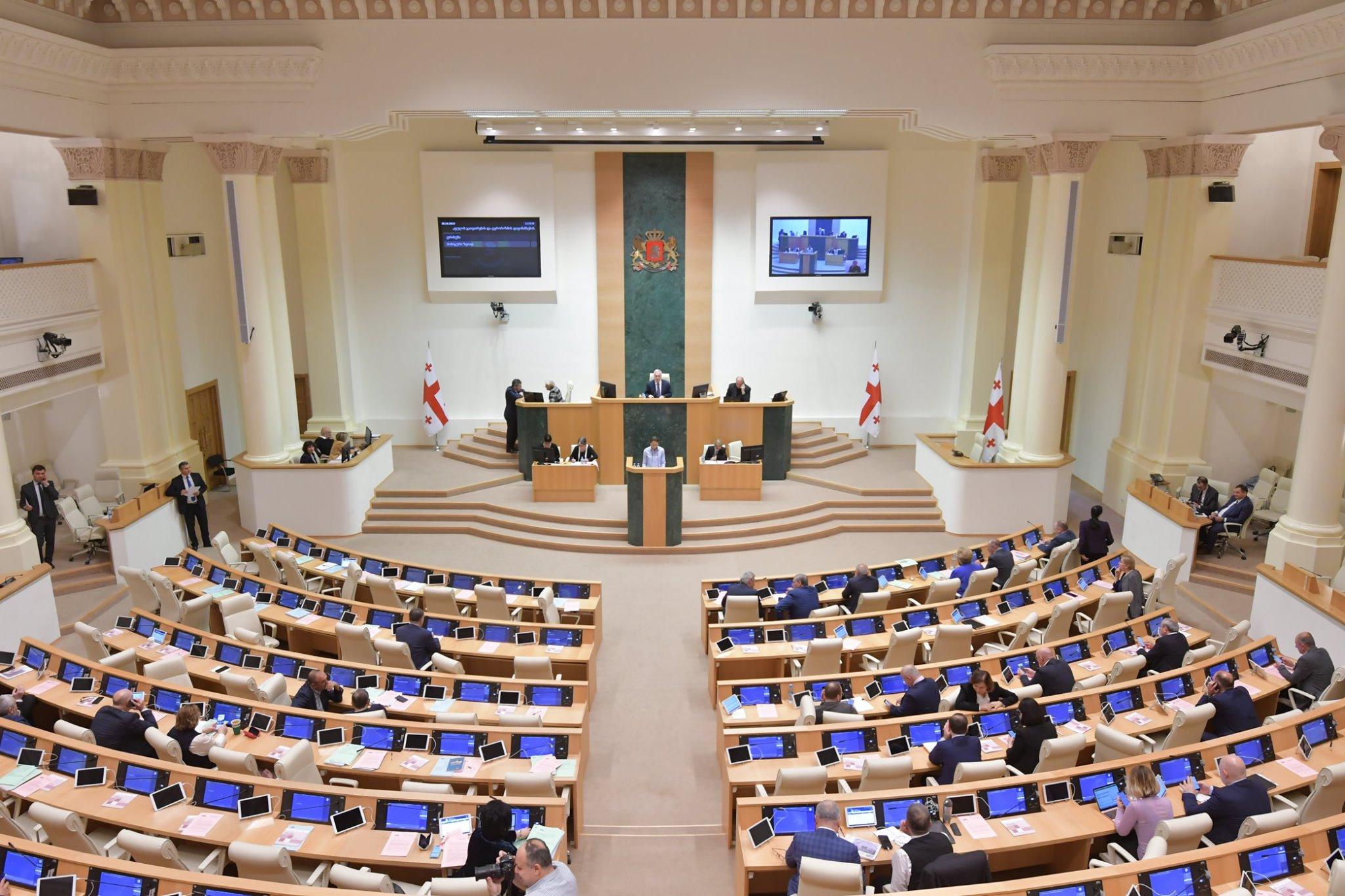 Parliament 28 парламент 10-го созыва парламент 10-го созыва