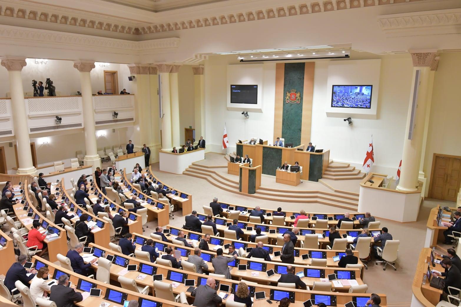Parliament 29 парламент Грузии парламент Грузии
