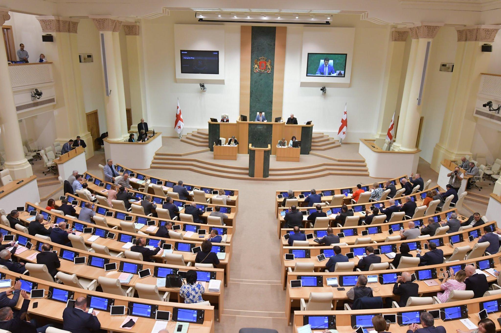 Parliament 30 внешний долг внешний долг