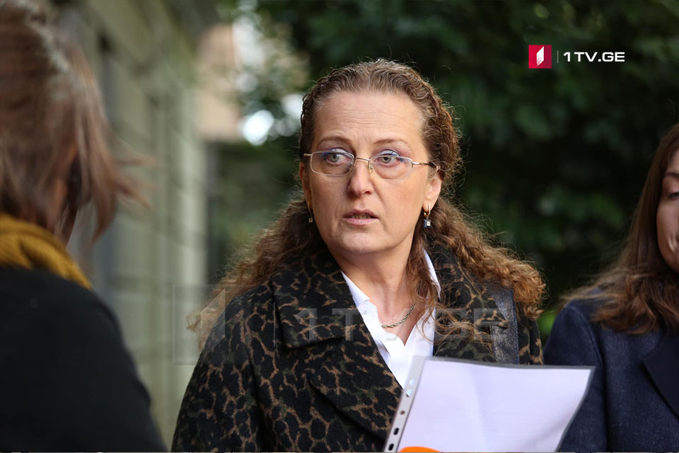 Tamila Lafanashvili Доктор Важа Доктор Важа