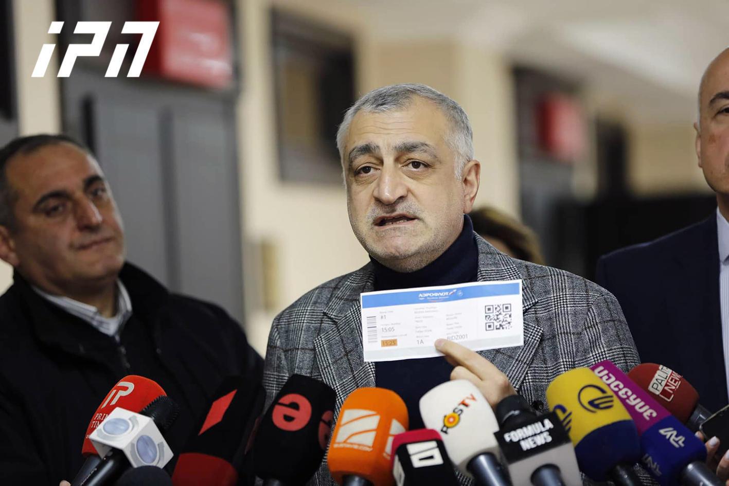 #новости Бадри Джапаридзе, Мамука Хазарадзе