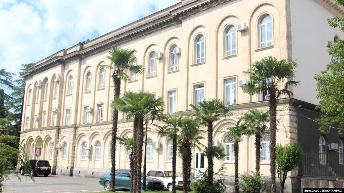 Abkhazia Parliament За правду За правду