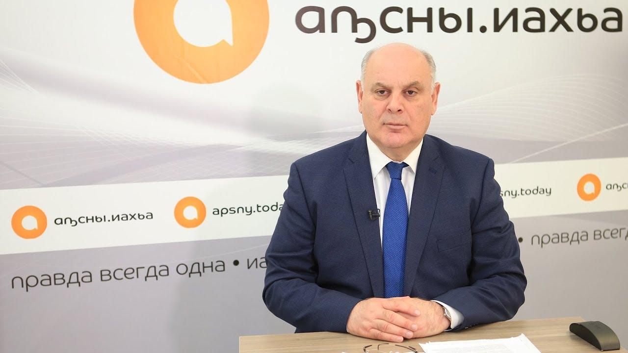 Aslan Bzhania #новости Абхазия, Аслан Бжания, грузино-абхазский конфликт