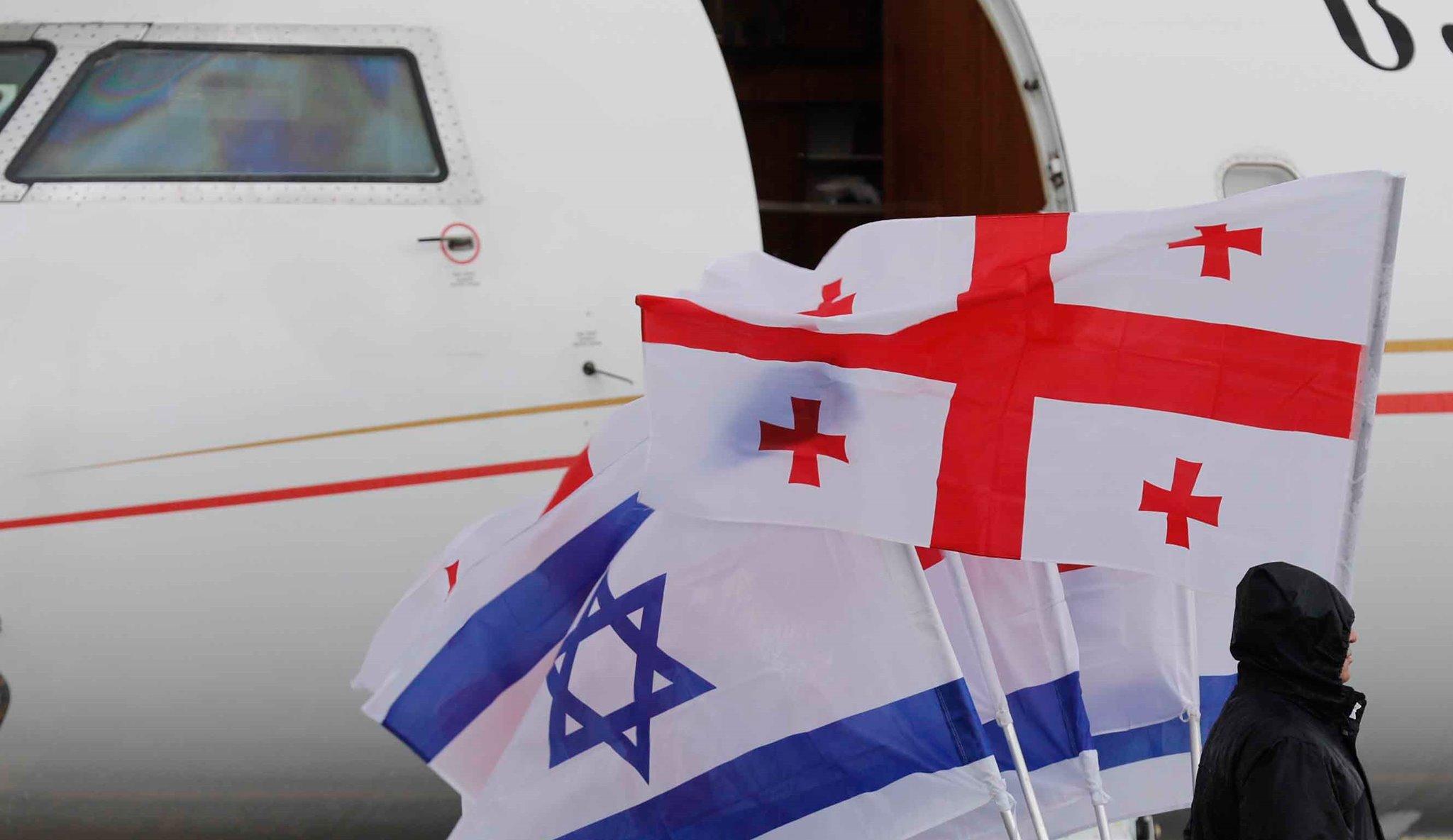 Georgia Israel Flags Друзья Сиона Друзья Сиона