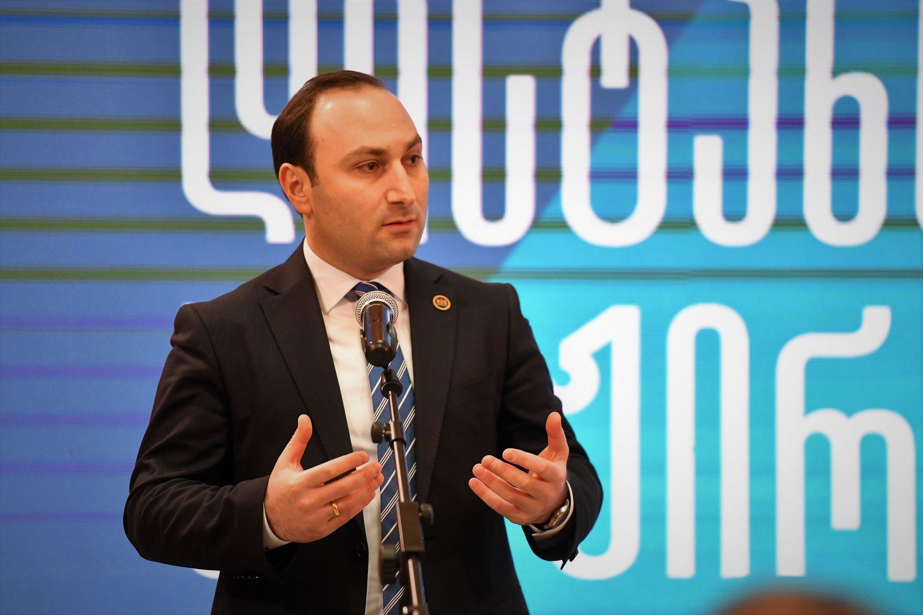 Anri Okhanashvili 1 Инга Григолия Инга Григолия