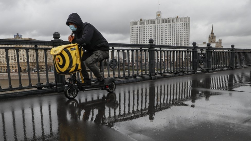 111764308 epa moscow #новости Грузия-Россия, москва