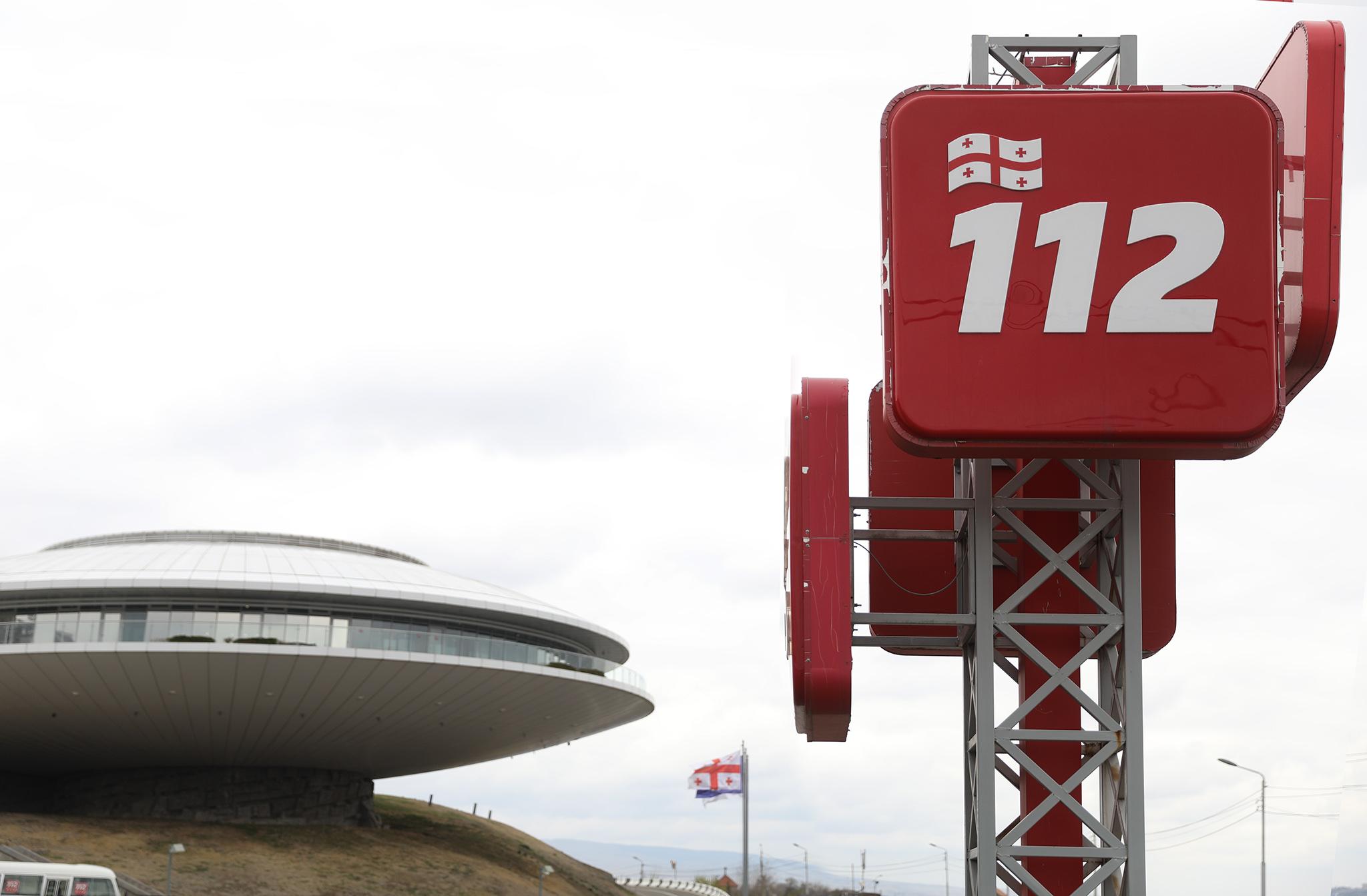 112 1 #новости 112, чрезвычайное положени
