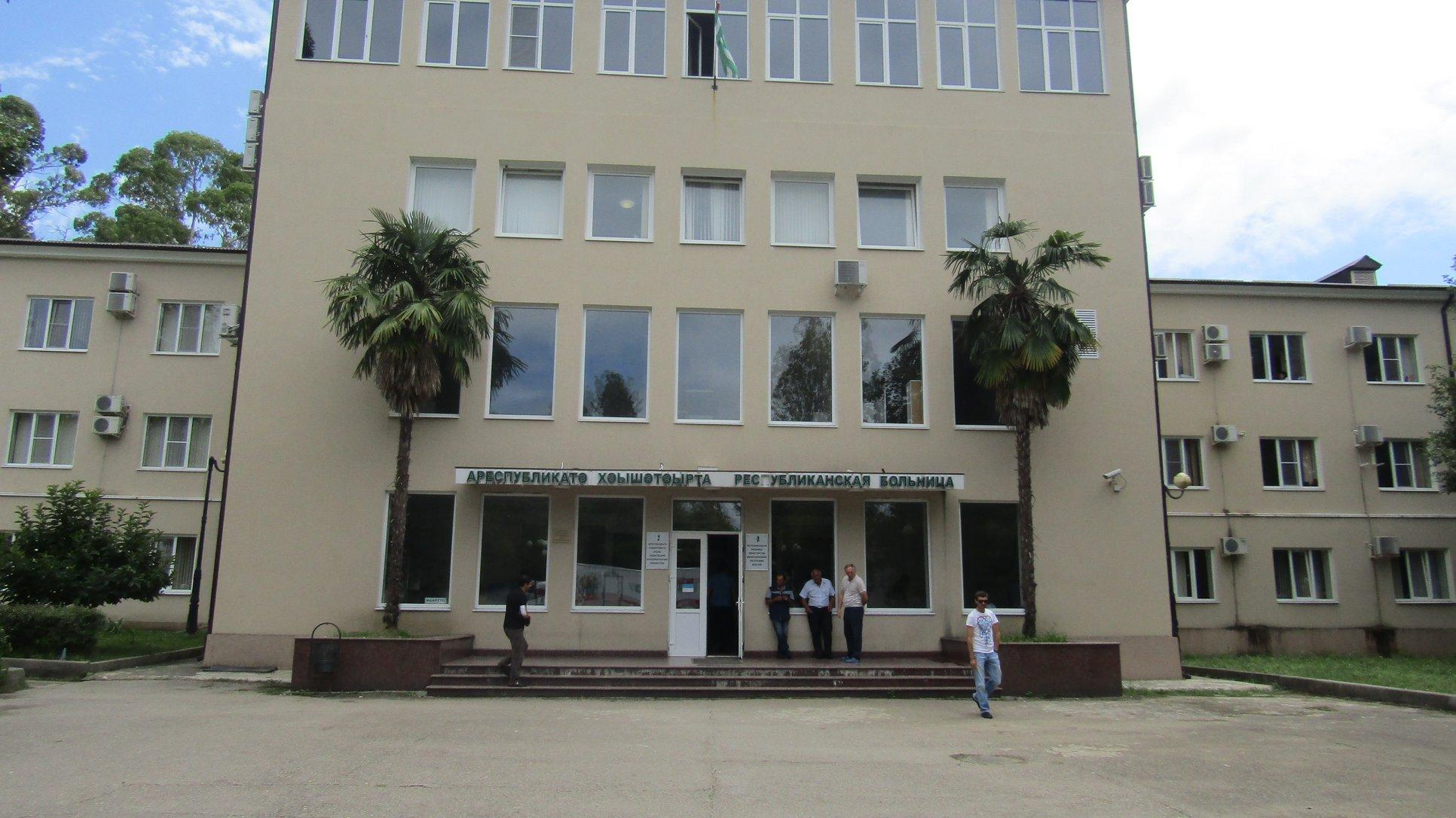 Abkhazia Helth #новости Абхазия, коронавирус, Отар Бердзенишвили, Южная Корея
