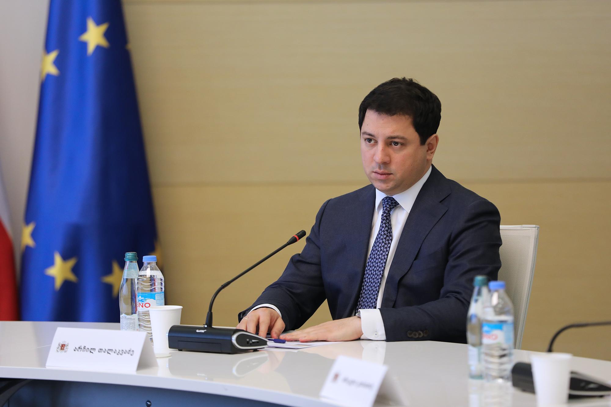 Archil Talakvadze 14 инвестиционный климат Грузии инвестиционный климат Грузии