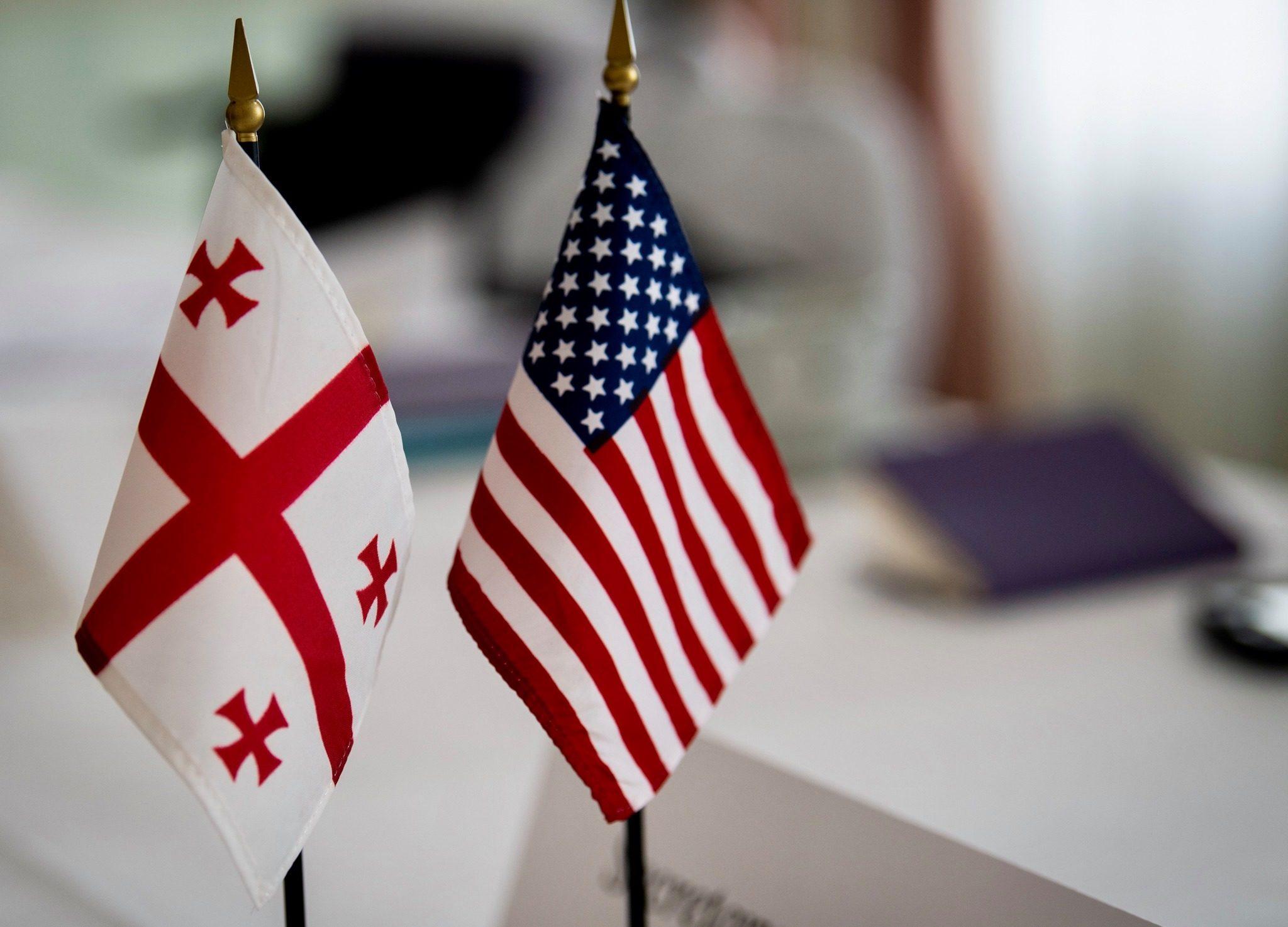 Georgia USA Flags e1594118491159 #выборы-2020 Выборы 2020, посольство США