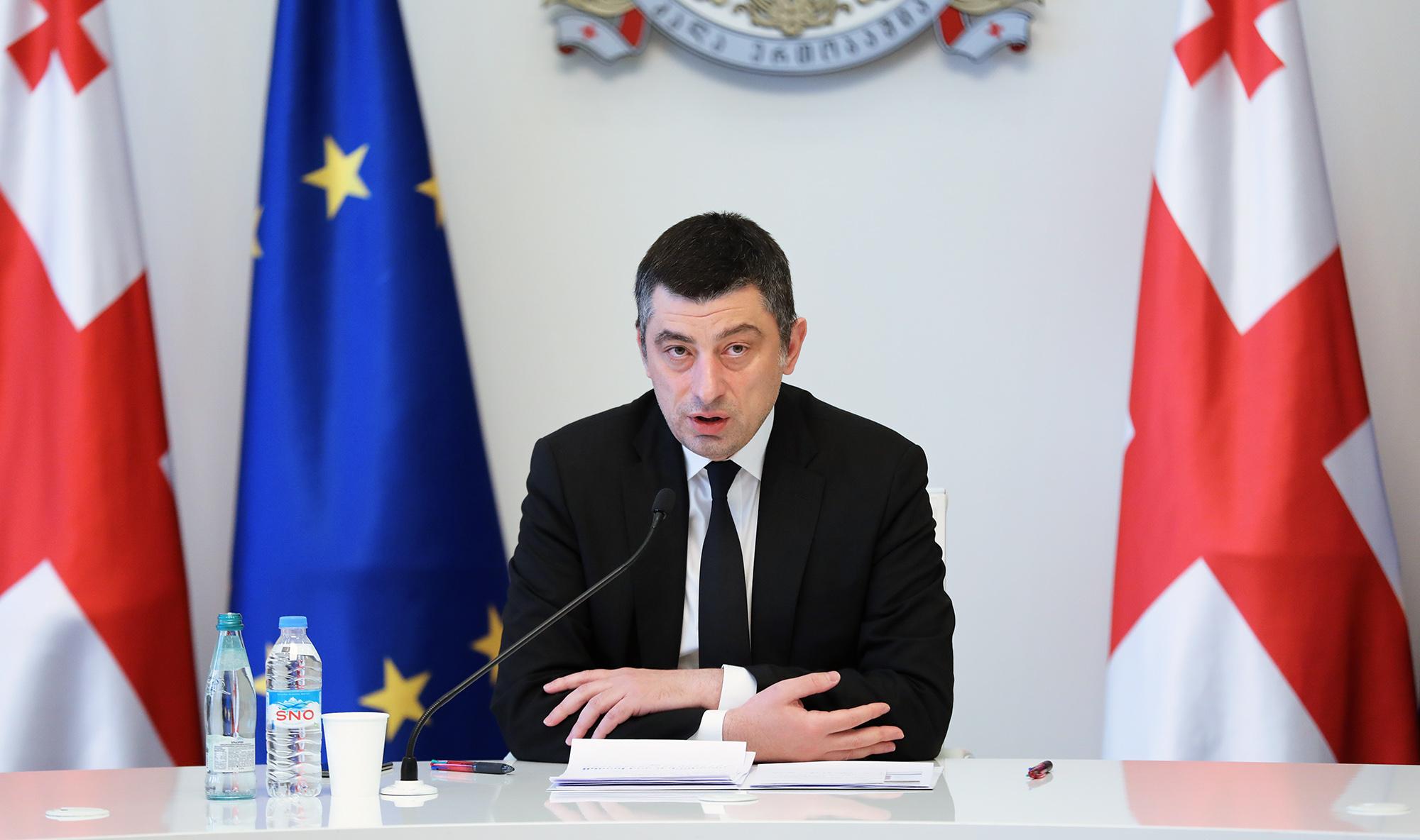 Giorgi Gakharia 26 антикризисный план антикризисный план
