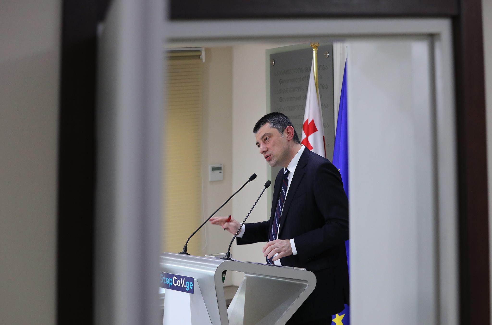 Giorgi Gakharia 28 2 #новости Выборы 2020, Георгий Гахария, Грузинская мечта, премьер-министр