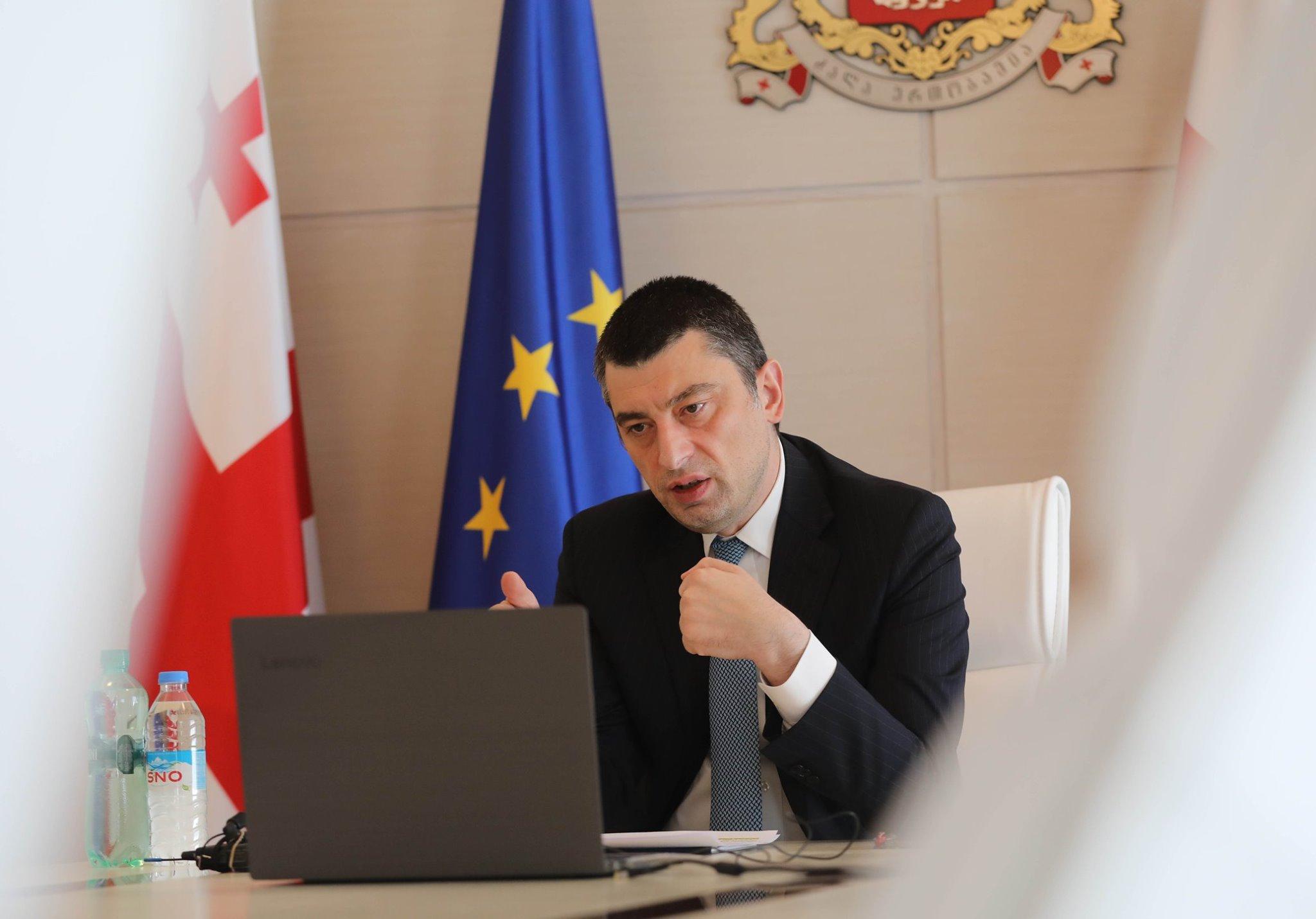 Giorgi Gakharia 30 1 #новости Георгий Гахария, кабмин, Премьер-министр Грузии, регионы Грузии