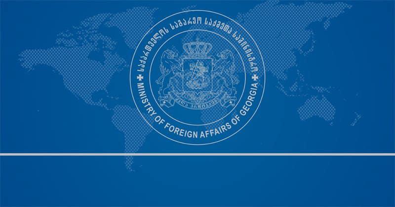 MFA #новости брюссель, ес, МИД Грузии, Ната Сабанадзе, тбилиси