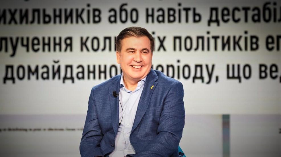 Mikhail Saakashvili 44 Роман Гоциридзе Роман Гоциридзе