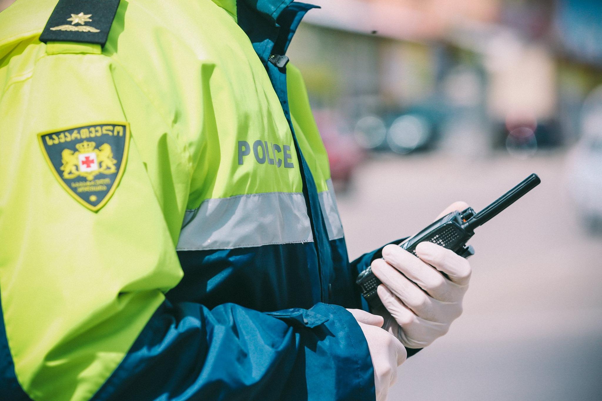 Police 15 чрезвычайное положение чрезвычайное положение