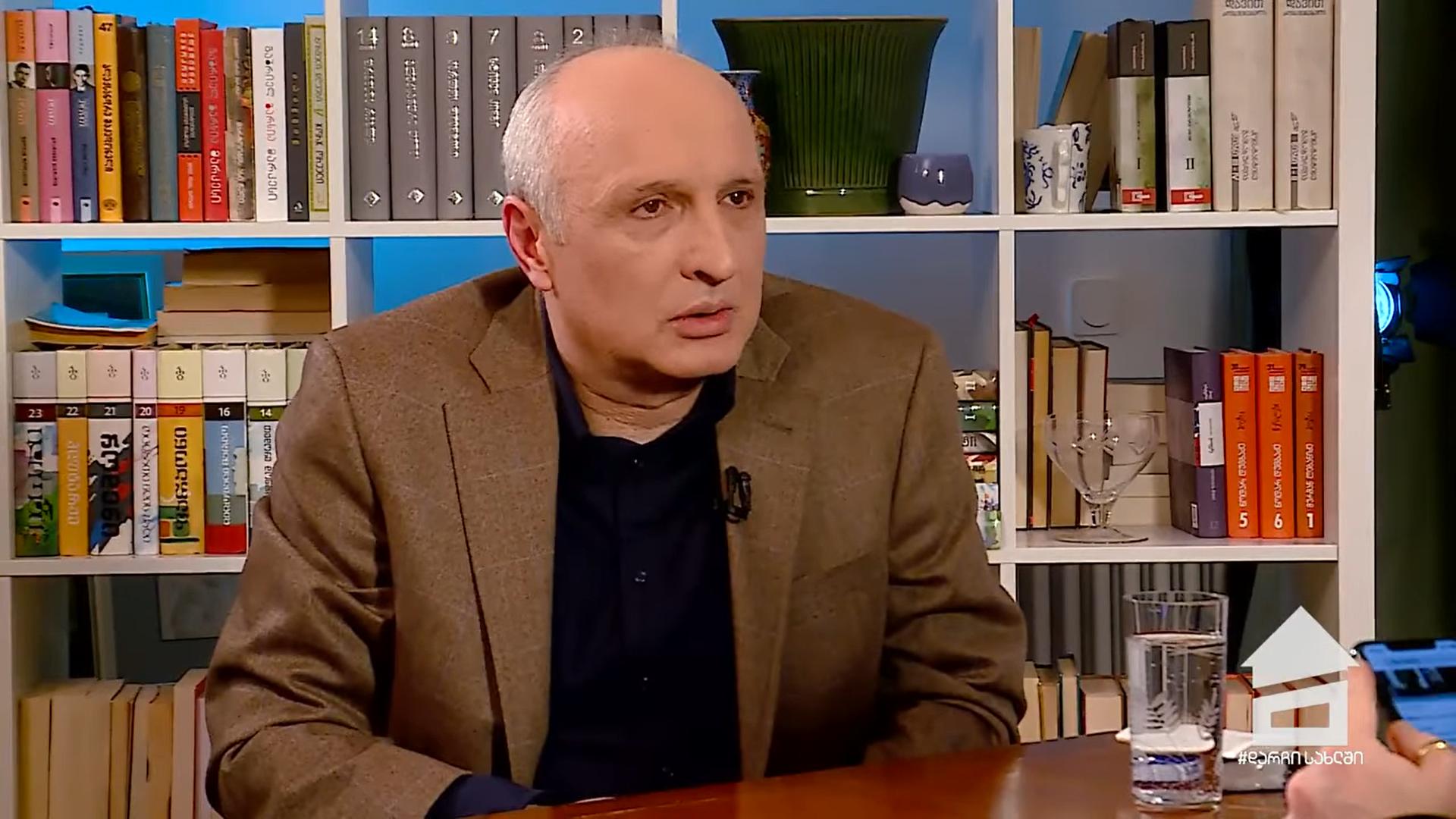 Vano Merabishvili Роман Гоциридзе Роман Гоциридзе