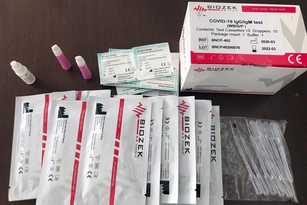Biozek COVID 19 test 1024x683 1024x683 1 тестирование тестирование
