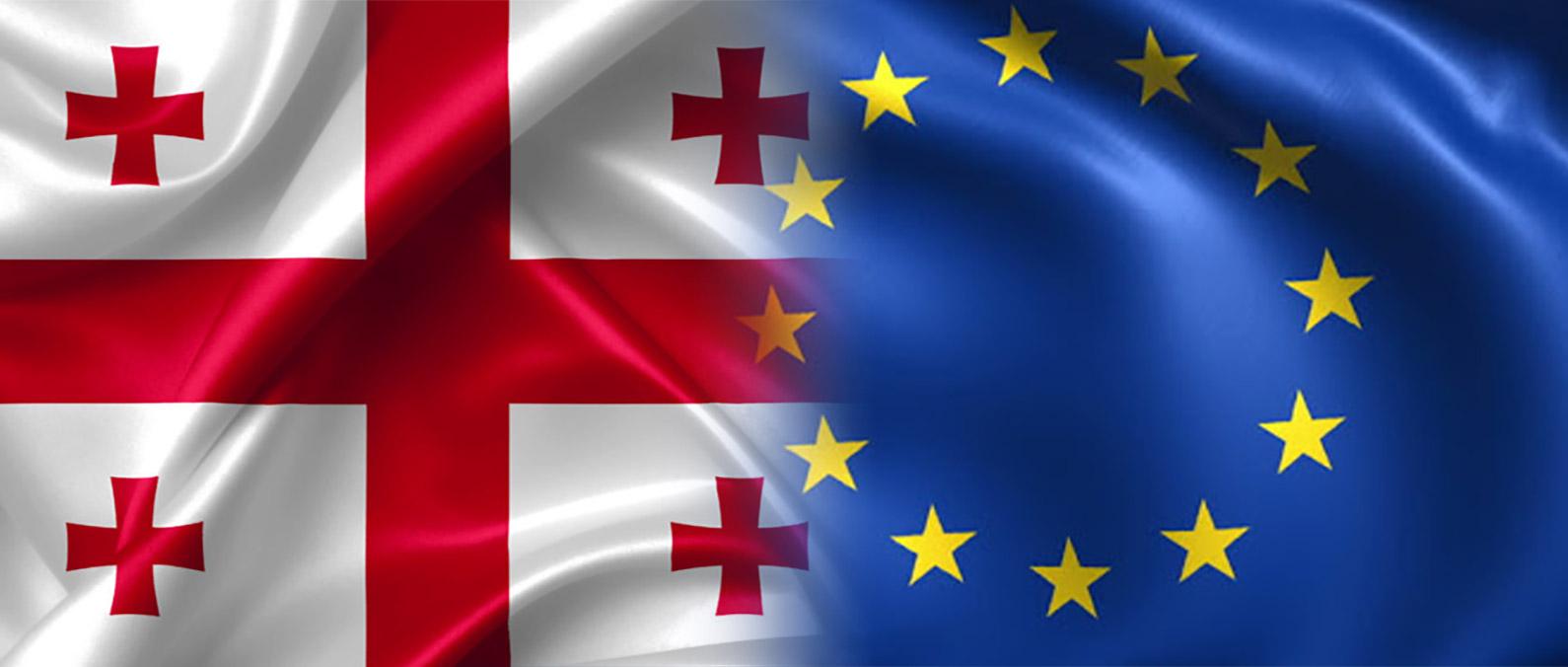 Georgia EU зона Шенгена зона Шенгена