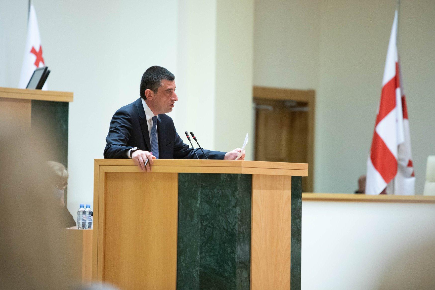 Giorgi Gakharia 34 #новости Георгий Гахария, Европейская Грузия, ночь Гаврилова, оппозиция Грузии