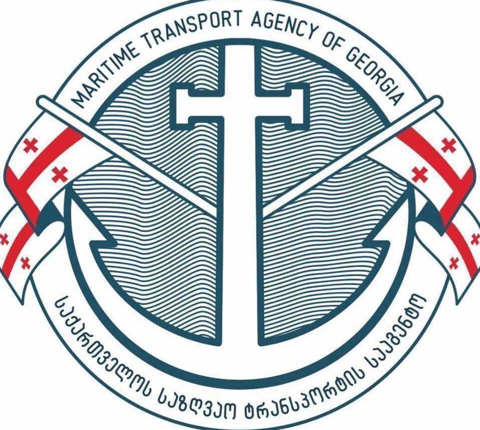 Maritime agency e1588499169122 #новости Агентство морского транспорта, нигерийские пираты, пираты
