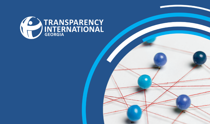 38764923023 #новости Transparency International, Transparency International Georgia